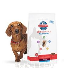 (605046) 1.5kg Hill's Vet Essentials - Neutered Mini  1+ Dog Dry Food