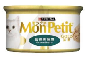 (11638009) 85g Mon Petit 金裝嚴選鰹魚塊(肉凍)貓罐