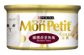 (11638000) 85g Mon Petit 金裝嚴選吞拿魚塊(肉凍)貓罐