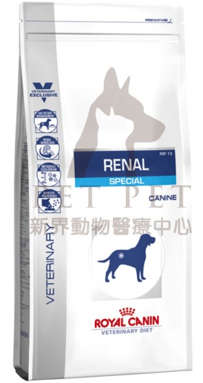 (2164500) 2kg Royal Canin RF13 - Vet Canin Renal ( Special )