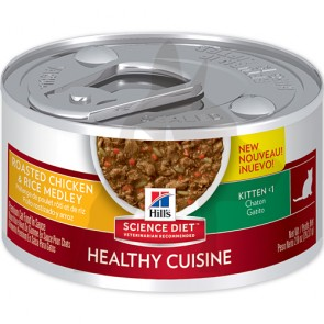 (10447) 2.8oz x 24 Hill's 幼貓濕糧燉肉配方 - 雞肉加肝味