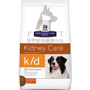 (10077HG) 1.5kg Hill's Prescription Diet - k/d Kidney Care Canine Dry Food
