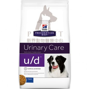 (10079HG) 1.5kg Hill's Prescription Diet - u/d Urinary Care Canine Dry Food