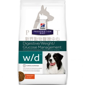 (10080HG) 1.5kg Hill's Prescription Diet - w/d Digestive / Weight / Glucose Management Canine Dry Food