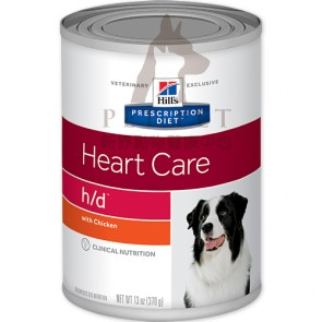 (7007) 13oz x 12can Hill's Prescription Diet - h/d Heart Care Canine Canned Food
