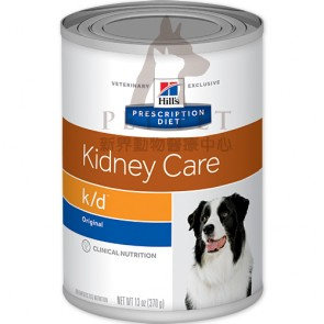 (7010) 13oz x 12can Hill's Prescription Diet - k/d Kidney Care Canine Canned Food