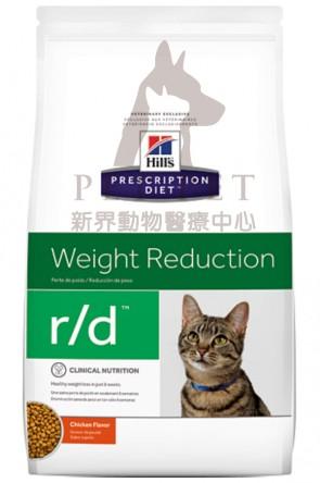 (5898) 8.5lbs Hill's Prescription Diet - r/d Weight Reduction Feline Dry Food