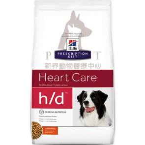 (10075HG)  1.5kg Hill's Prescription Diet - h/d Heart Care Canine Dry Food