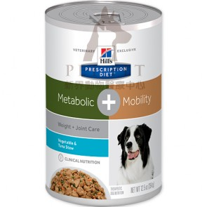 (10086) 12.5oz x 12 Hill's Prescription Diet - Metabolic Plus Weight + Joint Care Canine Canned Food (Tune Stew)