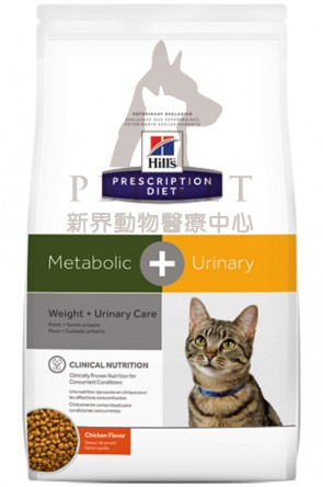 (10045) 6.35lbs Hill's Prescription Diet - Metabolic Plus Weight + Urinary Care Feline Dry Food