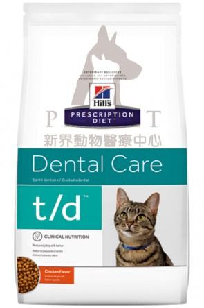 (10363HG) 1.5kg Hill's Prescription Diet - t/d Dental Care Feline Dry Food