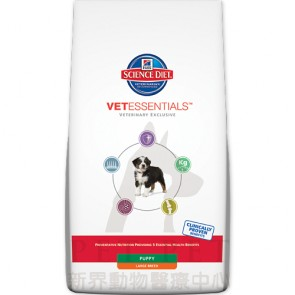 (1726N) 12kg Hill's Vet Essentials - Large Breed Puppy Dry Food