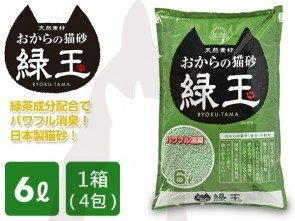 6L x 4包 Hitachi 綠玉綠茶豆腐渣貓砂