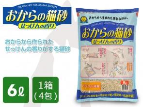 6L x 4包 Hitachi 香皂味豆腐渣貓砂