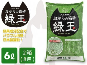 6L x 8包 Hitachi 綠玉綠茶豆腐渣貓砂