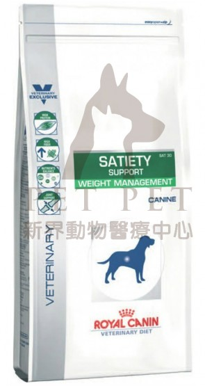(1137800) 12kg Royal Canin SAT30 - Vet Canin Satiety Support (Weight Management)
