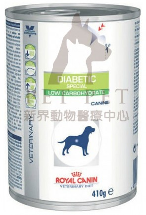(1277200)  410g x 12can Royal Canin DS37 - Vet Canin Diabetic Special ( Low Carbohydrate )