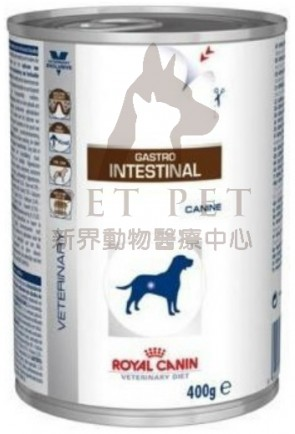 (1563300) 400g x 12can Royal Canin GI25 - Vet Canin Gastro Intestinal