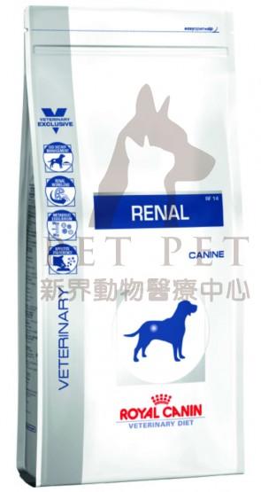 (2164800) 2kg Royal Canin Vet DOG RENAL - RF14