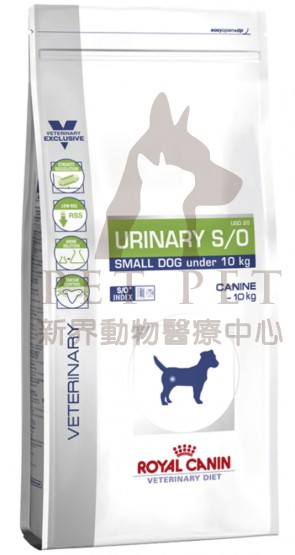(1621000) 4kg Royal Canin USD20 - Vet Canin Urinary S/O (Small Dog under 10kg)