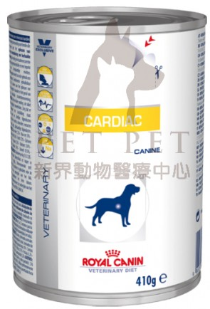 (1522400) 410g x 12can Royal Canin EC26 - Vet Canin Cardiac