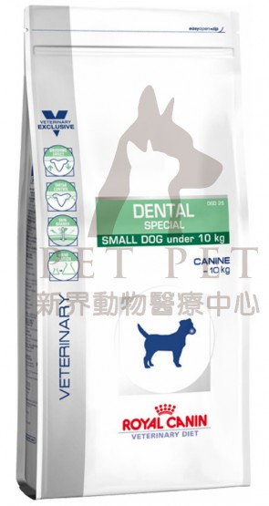 (1174100) 2kg Royal Canin DSD25 - Vet Canin Dental Special (Small Dog Under 10kg)