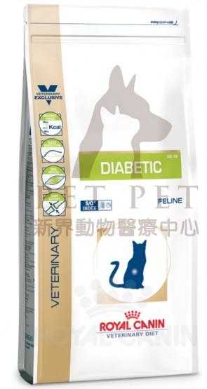 (1787500) 1.5kg Royal Canin DS46 - Vet Feline Diabetic