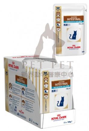(1563700) 85g x 12pcs Royal Canin GIM35 - Vet Feline Gastro Intestinal-Moderate Calorie (Pouch)