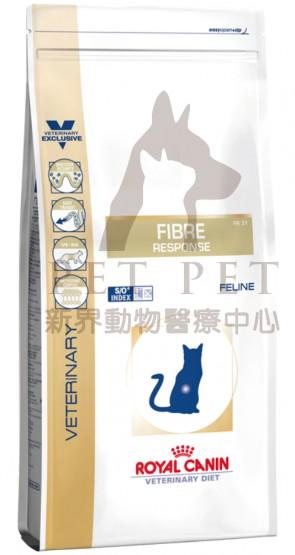 (1536400) 4kg Royal Canin FR31 - Vet Feline Fibre Response