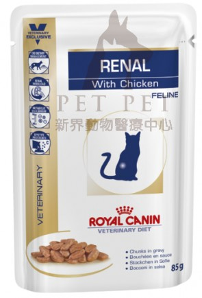(2182000) 85g x 12pcs Royal Canin RF23 - Vet Feline Renal(Pouch with Chicken)