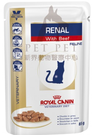 (2182100) 85g x 12pcs Royal Canin RF23 - Vet Feline Renal(Pouch with Beef)