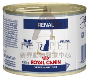 (2183900) 195g x 12can Royal Canin RF23 - Vet Feline Renal