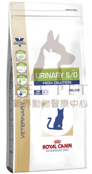 (1320700) 1.5kg Royal Canin UHD34 - Vet Feline Urinary S/O High Dilution
