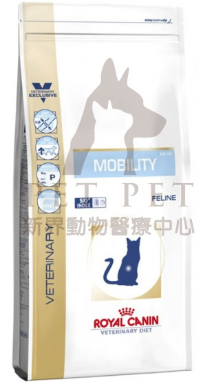 (1677500) 2kg Royal Canin Vet CAT MOBILITY - MC28