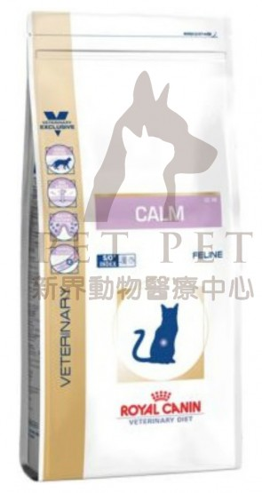 (1482900) 2kg Royal Canin Vet CAT CALM - CC36