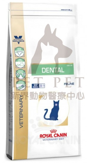 (1069200) 1.5kg Royal Canin Vet CAT DENTAL DSO29