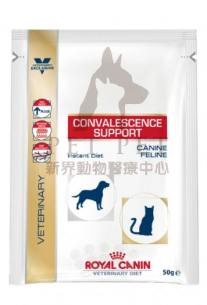 (6513200) 50g x 10pcs Royal Canin -Vet Convalescence Support(Instant Diet)