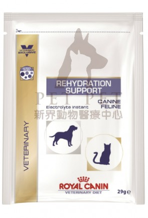 (6513300) 29g x 15pcs Royal Canine - Vet Rehydration Support (Electrolyte Instant)