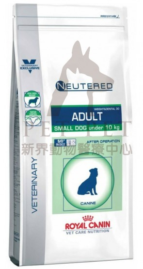 (1451900) 3.5kg Royal Canin - Vet Neutered Adult Small Dog