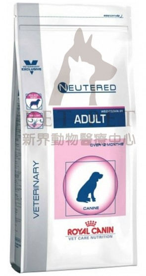 (1452500) 3.5kg Royal Canin - Vet Neutered Adult Medium Dog