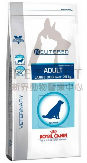 (1453300) 3.5kg Royal Canin -  Vet Neutered Adult Large Dog