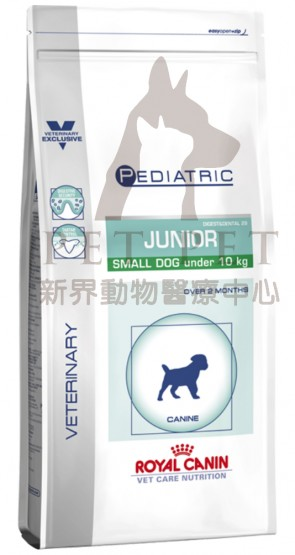 (1438100) 4kg Royal Canin - Vet Junior Small Dog