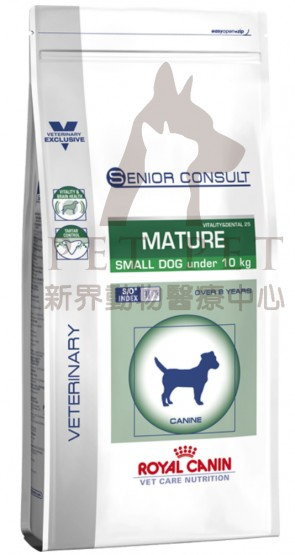 (1631700) 3.5kg Royal Canin - Vet Mature Small Dog