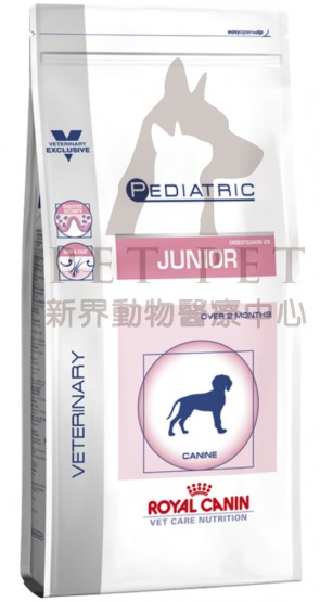 (1439000) 4kg Royal Canin - Vet Junior Medium Dog