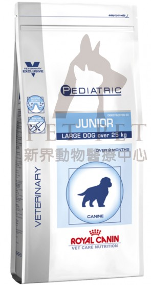 (1439800) 4kg Royal Canin - Vet Junior Large Dog