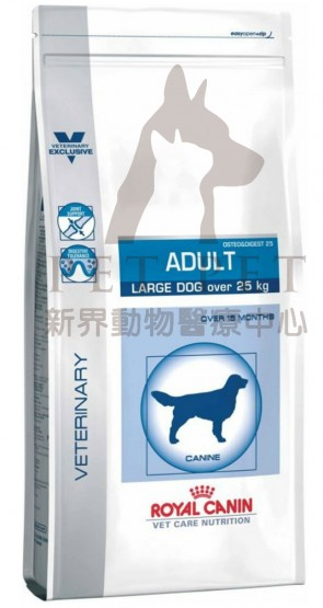 (1509800) 14kg Royal Canin - Vet Adult Large Dog