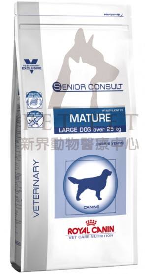 (1632700) 14kg Royal Canin - Vet Mature Large Dog