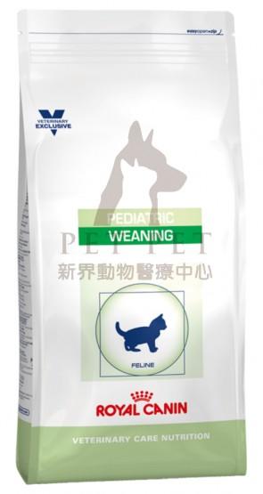 (2612004010) 400g Royal Canin - Vet Feline Pediatric Weaning