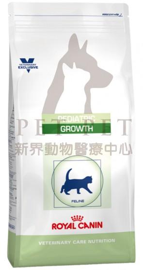 (2604020010) 2kg Royal Canin - Vet Feline Pediatric Growth