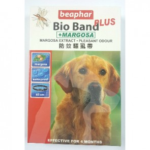 (14258) Beaphar Bio Band Plus Collar For Dogs & Puppies 狗驅虱帶(防蚊)